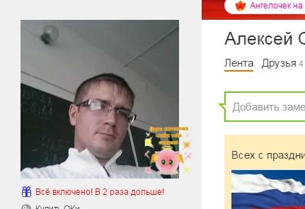Как удалить Одноклассники? Инструкция по удалению своей личной страницы в этой социальной сети.